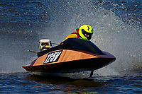 125-V      (Outboard Runabouts)