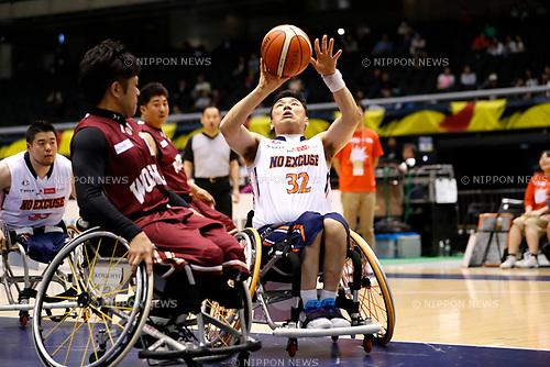 Noriyuki Mori (NO EXCUSE), <br /> MAY 4, 2017 - Wheelchair Basketball : <br /> Japan Wheelchair Basketball Championship<br /> semi-final match between NO EXCUSE - World BBC<br /> at Tokyo Metropolitan Gymnasium in Tokyo, Japan. <br /> (Photo by Yohei Osada/AFLO SPORT)