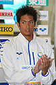 Junya Koga, .FEBRUARY 11, 2012 - Swimming : .The 53rd Japan Swimming Championships (25m) .Men's 50m Backstroke Victory Ceremony .at Tatsumi International Swimming Pool, Tokyo, Japan. .(Photo by YUTAKA/AFLO SPORT) [1040]