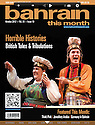 "Cover of October 2012's issue of ""Bahrain This Month"" magazine. Featuring ""Horrible Histories - Barmy Britain""."