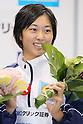 Satomi Suzuki, September 4, 2011 - Swimming : Misato Iwanaga celebrates wining victory during the Intercollegiate Swimming Championships, women's 200m Breaststroke medal ceremony at Yokohama international pool, Kanagawa. Japan. (Photo by Yusuke Nakanishi/AFLO SPORT) [1090]