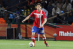 13 JUN 2010: Neven Subotic (SRB). The Serbia National Team lost 0-1 to the Ghana National Team at Loftus Versfeld Stadium in Tshwane/Pretoria, South Africa in a 2010 FIFA World Cup Group D match.