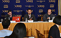 Actor-turned politician Taro Yamamoto speaks at Tokyos Foreign Correspondents Club
