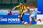 Wellington Phoenix vs Atletico de Madrid during their Main Cup Semi-Final as part of day three of the HKFC Citibank Soccer Sevens 2015 on May 31, 2015 at the Hong Kong Football Club in Hong Kong, China. Photo by Xaume Olleros / Power Sport Images