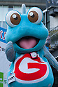 Saga Prefecture mascot character Ariake Gatagorou performs during the ''Local Characters Festival in Sumida 2015'' on May 31, 2015, Tokyo, Japan. The festival is held by Sumida ward, Tokyo Skytree town, the local shopping street and ''Welcome Sumida'' Tourism Office. Approximately 90 characters attended the festival. According to the organizers the event attracts more than 120,000 people every year. The event is held form May 30 to 31. (Photo by Rodrigo Reyes Marin/AFLO)