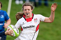 031217 - Ulster Women vs Leinster Women