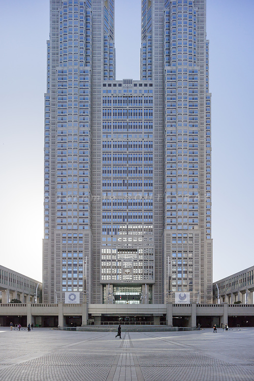 Tokyo, Japan, February 21 2017 - The Tokyo Metropolitan Government Building.