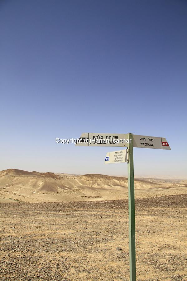 Israel, Wadi Hava in the Negev