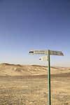 Israel, Wadi Hava in the Negev