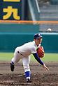 Yu Takeda (),<br /> APRIL 1, 2016 - Baseball :<br /> Yu Takeda of Riseisha pitches during the 89th National High School Baseball Invitational Tournament final game between Riseisha 3-8 Osaka Toin at Koshien Stadium in Hyogo, Japan. (Photo by Katsuro Okazawa/AFLO)