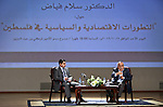 "Palestinian Prime Minister speaks during a seminar about ""Economic and Political Developments in Palestine"" at al-Najah National University, in the West Bank city of Nablus, Oct. 07, 2012. Photo by Mustafa Abu Dayeh"