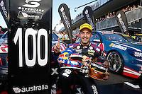 2016 V8SC Sydney Motorsport Park - Full set