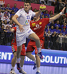 13.01.2013 Granollers, Spain. IHF men's world championship, prelimanary round. Picture show Sébastien Bosquet  in action during game between France vs Montenegro at Palau d'esports de Granollers