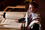Katz Bar Mitzvah