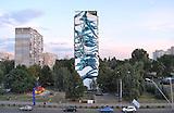 Gedenken und Wandmalereien in kiew
