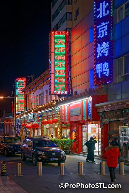 Wangfujing Pedestrian Street in Beijing, China