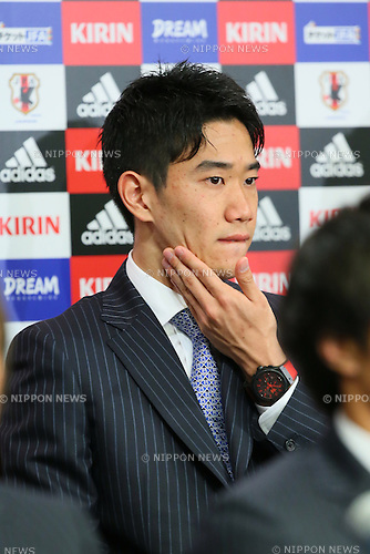Shinji Kagawa (JPN), <br /> JUNE 5, 2013 - Football / Soccer : <br /> Press conference of<br /> FIFA World Cup Brazil 2014 participation determination <br /> <br /> in Saitama, Japan. <br /> (Photo by YUTAKA/AFLO SPORT)