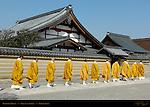 Buddhist Monks, Toji East Temple, Kyoto, Japan