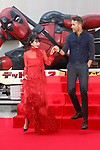 (L to R) Japanese actress Shiori Kutsuna and Canadian actor Ryan Reynolds, attend the Japan Premiere for their film Deadpool 2 on May 29, 2018, Tokyo, Japan. The second installment of the Marvel hit movie will be released in Japan onJune 1st. (Photo by Rodrigo Reyes Marin/AFLO)