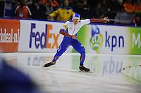SCHAATSEN: HEERENVEEN: IJsstadion Thialf, 08-02-15, World Cup, 500 Men Division A, Pavel Kulizhnikov (RUS), ©foto Martin de Jong