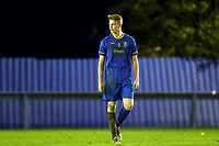 Jay Bacon of Romford  during Romford vs Coggeshall Town, BetVictor League North Division Football at the Brentwood Centre on 16th November 2019