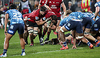 11th July 2020; Christchurch, New Zealand;  Sam Whitelock. Crusaders versus Blues in the Super Rugby Aotearoa. Orangetheory Stadium, Christchurch,