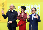 "July 27, 2018, Tokyo, Japan - Yui Yokoyama, a member of Japan's girls only pop group AKB48 poses for photo with Economy, Trade and Industry Minister Hiroshige Seko (R) and Isetan Mitsukoshi Holdings chairman Ken Akamatsu (L) as they attend a promotional event of the ""Premium Friday"" at the Isetan department store in Tokyo on Friday, July 27, 2018. The Premium Friday campaign promoted workers to leave office 3 p.m. in the afternoon of the last Friday of the month for the stimulation of consumption such as shopping.      (Photo by Yoshio Tsunoda/AFLO) LWX -ytd-"