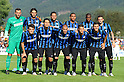 Pre-season friendly: Inter Milan 4-2 Carpi FC