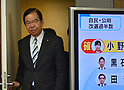 July 10, 2016, Tokyo, Japan - With his lips pursed tightly, President Kazuo Shii of the Japanese Communist Party arrives at the party headquarters in Tokyo for an interview with Japanese TV stations on July 10, 2016. A field 389 candidates, including 42 from the Communist Party, across the country vied for half of the Diet upper chambers 242 seats in the triennial election.Prime Minister Shinzo Abes ruling coalition won a landslide victory despite doubts about his economic policies and his goal of revising the pacifist constitution.?(Photo by Natsuki Sakai/AFLO) AYF -mis-