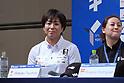 2019 ITU World Triathlon and Paratriathlon Yokohama