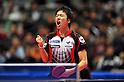 Jun Mizutani, JANUARY 22, 2012 - Table Tennis : All Japan Table Tennis Championships Men's Singles victory ceremony at Tokyo Metropolitan Gymnasium, Tokyo, Japan. (Photo by Jun Tsukida/AFLO SPORT) [0003]