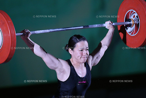 Misaki Oshiro,  <br /> MAY 21, 2016 - Weightlifting : <br /> All Japan Weightlifting Championship 2016 Women's -48kg <br /> at Yamanashi Municipal Gymnasium, Yamanashi, Japan. <br /> (Photo by AFLO SPORT)
