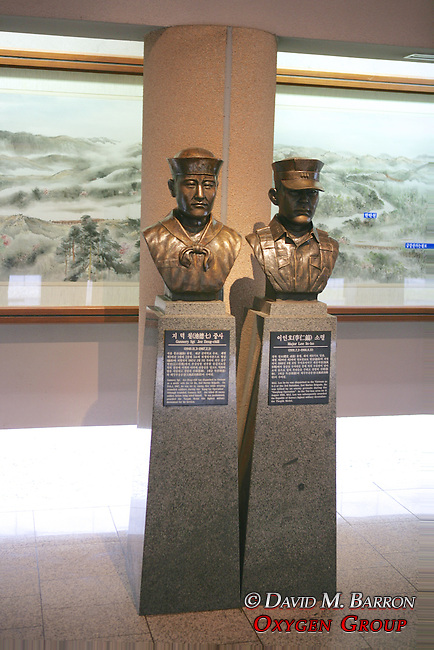Korean War Memorial Museum