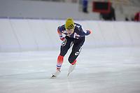 SPEEDSKATING: SOCHI: Adler Arena, 19-03-2013, Training, Benjamin Macé (FRA), © Martin de Jong
