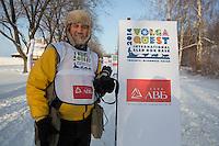 Volga Trail Photos