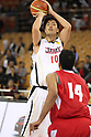 Kosuke Takeuchi (JPN), SEPTEMBER 19, 2011 - Basketball : 26th FIBA Asia Championship Second Group F match between Japan 101-61 UAE at Wuhan Sports Center in Wuhan, China. (Photo by Yoshio Kato/AFLO)