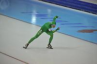 SCHAATSEN: HEERENVEEN: 27-12-2013, IJsstadion Thialf, KNSB Kwalificatie Toernooi (KKT), 3000m, Pien Keulstra, ©foto Martin de Jong