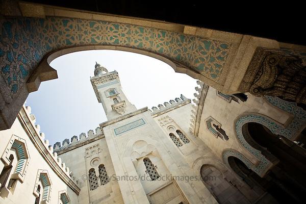 Washington DC Islamic Center