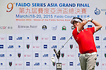 Natthasit Kiatthawee-Anand of Thailand tees off at tee one during the 9th Faldo Series Asia Grand Final 2014 golf tournament on March 18, 2015 at Mission Hills Golf Club in Shenzhen, China. Photo by Xaume Olleros / Power Sport Images
