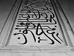 Arabic Calligraphy at the Taj Mahal