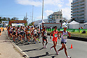 General view, <br /> AUGUST 12, 2016 - Athletics : <br /> Men's 20km Race Walk <br /> at Pontal <br /> during the Rio 2016 Olympic Games in Rio de Janeiro, Brazil. <br /> (Photo by YUTAKA/AFLO SPORT)