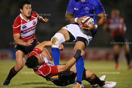 Akihito Yamada (JPN), <br /> MAY 30, 2014 - Rugby : <br /> Rugby test match <br /> between Japan 33-14 Samoa <br /> at Prince Chichibu Memorial Stadium in Tokyo, Japan. <br /> (Photo by YUTAKA/AFLO SPORT) [1040]