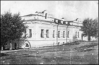 BNPS.co.uk (01202 558833)Pic: IanShapiro/BNPS<br /> <br /> The Ipatiev House, Ekaterinburg, from a<br /> 1920s postcard. The arched windows are the basement where the Imperial family were murdered.<br /> <br /> A Russian Grand Duke branded King George V a 'scoundrel' who 'did not lift a finger' to save the Romanov family in the revolution there of 1917, explosive diaries have revealed.<br /> <br /> The cousin of the overthrown Russian Royal family blamed the British King for their executions because he failed to grant them refuge.<br />  <br /> Dmitri Pavlovich no-holds-barred diary extracts have been published for the first time in a new book by respected historian Coryne Hall, To Free The Romanovs.