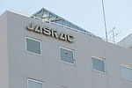 A Japanese Society of Rights of Authors, Composers and Publishers (JASRAC) signboard on display outside its building on February 13, 2017, Tokyo, Japan. JASRAC announced on February 2 that it will begin collecting copyright fees from music school performances starting January 2018. The new policy is expected to initially affect approximately 9,000 music schools in Japan and has been met by negative reactions from such institutions who complain that they will need to increase the price of music lessons as a result. (Photo by Rodrigo Reyes Marin/AFLO)