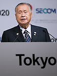 Yoshiro Mori, OCTOBER 19, 2015 : Sohgo Security Services Co., Ltd. (ALSOK) and SECOM hold a media conference in Tokyo, Japan. The two security providers, ALSOK and SECOM, announced that they would be official partners for the Tokyo Organising Committee of the Olympic and Paralympic Games. (Photo by Sho Tamura/AFLO SPORT)