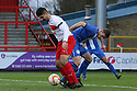 . Stevenage v Wigan Athletic - FA Youth Cup 3rd Round -  Lamex Stadium, Stevenage - 1st December, 2012. © Kevin Coleman 2012.