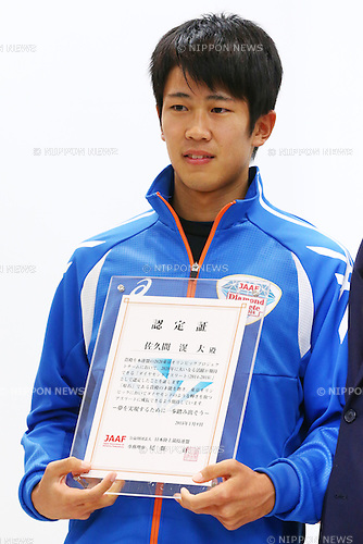 Kodai Sakuma,<br /> JANUARY 9, 2015 - Athletic : <br /> Certification ceremony of Diamond athletes is held at Ajinomoto National Training Center, Tokyo, Japan.<br /> Diamond athletes is players who would play an active part in Tokyo Olympic 2020.<br /> (Photo by Shingo Ito/AFLO SPORT) [1195]