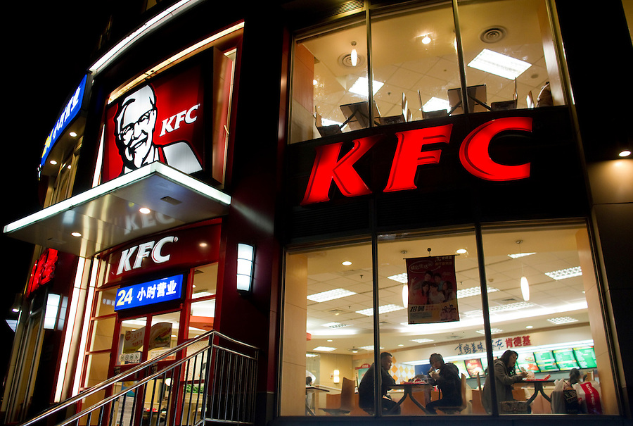 A night time view of a KFC in Chongqing.