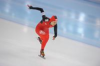 SPEEDSKATING: SOCHI: Adler Arena, 24-03-2013, Essent ISU World Championship Single Distances, Day 4, 500m Ladies, Hong Zhang (CHN), © Martin de Jong