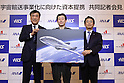 PD AeroSpace Ltd. Chief Executive Officer Shuji Ogawa (center) poses with H.I.S. Co. Chairman Executive Officer Hideo Sawada (left) and ANA Holdings Inc. President and Chief Executive Officer Shinya Katanozaka with a board showing an image of a spacecraft during a photo opportunity at a news conference in Tokyo, Japan, December 1, 2016. (Photo by Takeshi Sumikura/AFLO)